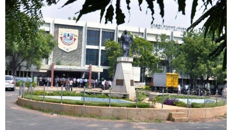 Public Hearing Report on Madurai Kamaraj University