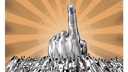 2014 நாடாளுமன்றத் தேர்தல் அறிக்கைகள் ஓர் அலசல்