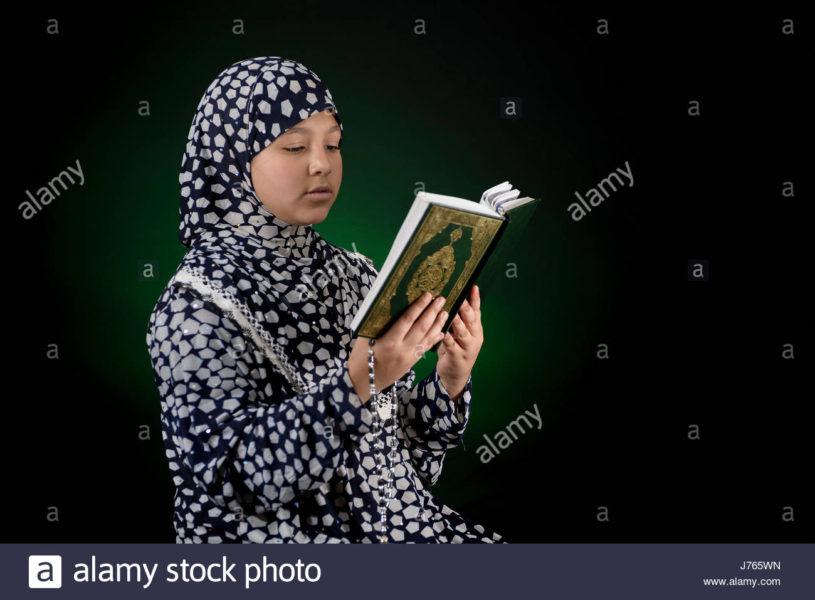 இஸ்லாமியப் புனித நூல்களை வாசிப்பது குறித்து ஒரு குறிப்பு